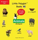Animals: Tamil Vocabulary Picture Book (with Audio by a Native Speaker!) Cover Image