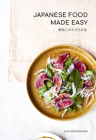 Japanese Food Made Easy Cover Image