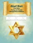 Alef Bet Print letters Tracing and Practice Hungarian Edition Cover Image