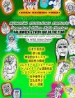 JAPAN DAIMON YOKAI COLORING ACTIVITY COLLECTIBLE BOOK AYAKASHI MONONOKE MAMONO Supernatural folklore Myth Monsters HALLOWEEN & EVERY DAY OF THE YEAR L Cover Image