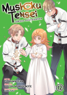 Mushoku Tensei: Jobless Reincarnation (Manga) Vol. 12 Cover Image