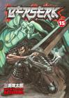 Berserk: Volume 15 Cover Image