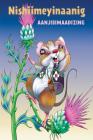 Nishiimeyinaanig Cover Image