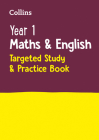 Year 1 Maths and English Targeted Study & Practice Book Cover Image