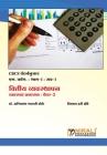 वित्तीय व्यवस्थापन (Financial Management) Cover Image