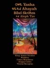 Yasha Ahayah Bibel Skriften Aleph Tav (Norwegian Edition YASAT Study Bible) Cover Image