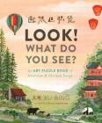 Look! What Do You See?: An Art Puzzle Book of American and Chinese Songs Cover Image