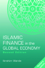 Islamic Finance in the Global Economy Cover Image