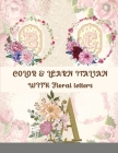 COLOR & LEARN ITALIAN WITH Floral letters: Floral letters Coloring Book for kids and toddlers and Adult- Activity book for Italian (Alphabet Coloring Cover Image