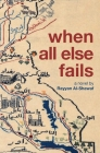 When All Else Fails Cover Image