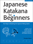 Japanese Katakana for Beginners: First Steps to Mastering the Japanese Writing System Cover Image