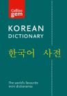 Collins Gem Korean Dictionary Cover Image