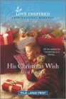His Christmas Wish Cover Image