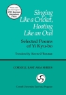 Singing Like a Cricket, Hooting Like an Owl: Selected Poems of Yi Kyu-Bo (Cornell East Asia #78) Cover Image