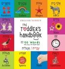 The Toddler's Handbook: Bilingual (English / Hebrew) (עְבְרִית/אָנְ Cover Image
