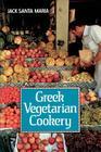 Greek Vegetarian Cookery Cover Image