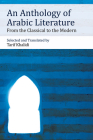 An Anthology of Arabic Literature: From the Classical to the Modern Cover Image