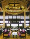 Global Resort Hotel Cover Image