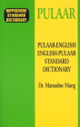 Pulaar-English/English-Pulaar Standard Dictionary (Hippocrene Standard Dictionary) Cover Image