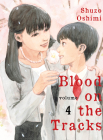 Blood on the Tracks, volume 4 Cover Image