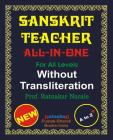 Sanskrit Teacher, All-in-One, Without Transliteration Cover Image