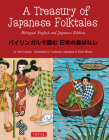 A Treasury of Japanese Folktales: Bilingual English and Japanese Edition Cover Image