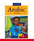 Learn Arabic Words (Foreign Language Basics) Cover Image