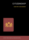 Citizenship (MIT Press Essential Knowledge) Cover Image