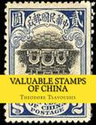 Valuable Stamps of China: Images and Price guide of some of Chinas valuable stamps Cover Image