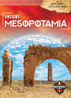 Ancient Mesopotamia (Ancient Civilizations) Cover Image