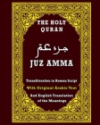 Juz Amma: The Holy Quran arabic text With Transliteration in Roman Script and Meaning Translation in English Cover Image