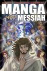 Manga Messiah Cover Image