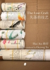 The Lost Craft Cover Image
