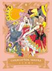 Cardcaptor Sakura Collector's Edition 8 Cover Image