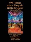 Yasha Ahayah Biobla Scrioptuir Aleph Tav (Irish Edition YASAT Study Bible) Cover Image
