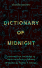 Dictionary of Midnight Cover Image