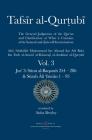 Tafsir al-Qurtubi Vol. 3: Juz' 3: Sūrat al-Baqarah 254 - 286 & Sūrah Āli 'Imrān 1 - 95 Cover Image
