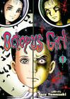 Octopus Girl Volume 1 Cover Image