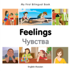 My First Bilingual Book-Feelings (English-Russian) Cover Image