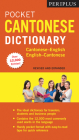 Periplus Pocket Cantonese Dictionary: Cantonese-English English-Cantonese (Fully Revised & Expanded, Fully Romanized) Cover Image