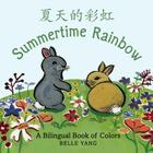 Summertime Rainbow: A Bilingual Book of Colors Cover Image