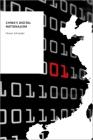 China's Digital Nationalism (Oxford Studies in Digital Politics) Cover Image