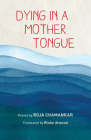 Dying in a Mother Tongue Cover Image