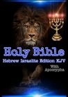 Holy BIble: Hebrew Israelite Edition Cover Image