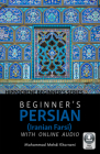 Beginneras Persian (Iranian Farsi) with Online Audio Cover Image