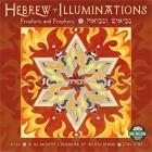Hebrew Illuminations 2022 Wall Calendar: A 16-Month Jewish Calendar by Adam Rhine Cover Image