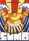 Sumo Cover Image