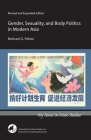 Gender, Sexuality, and Body Politics in Modern Asia (Key Issues in Asian Studies) Cover Image