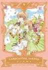 Cardcaptor Sakura Collector's Edition 9 Cover Image