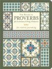 The Books of Proverbs with Job, Ecclesiastes, & Song of Solomon - for Creative Journaling (Journaling Bible) Cover Image